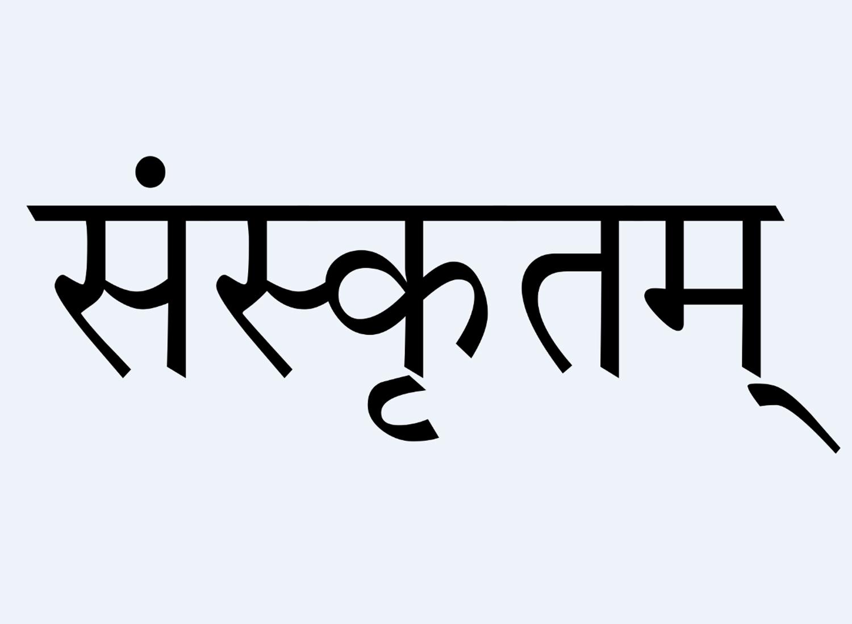 Sanskrit Pronunciation and Transliteration | swaminarayan faith