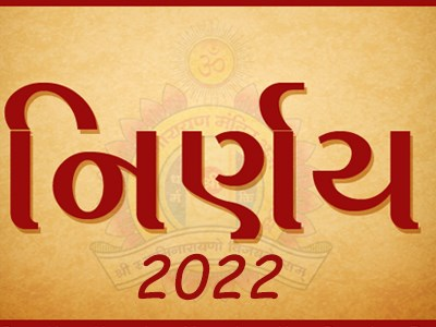 Gujarati Calendar 2022.Nirnays Swaminarayan Faith